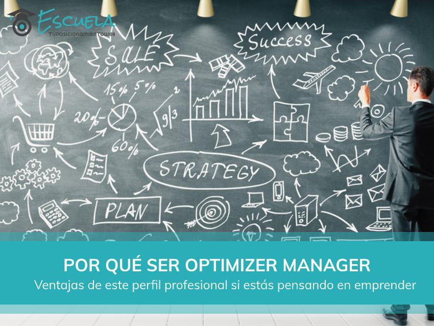 optimizer manager ventajas